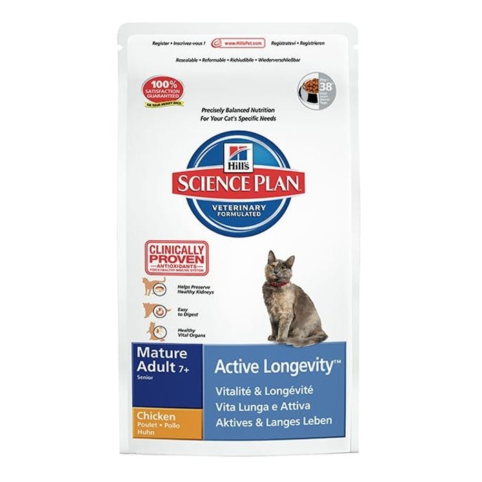Hill's™ science plan™ feline mature adult 7+ active longevity™ chicken