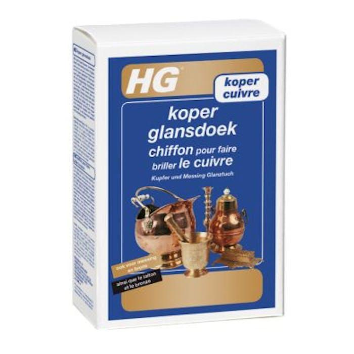 HG Koper Glansdoek 1 ST